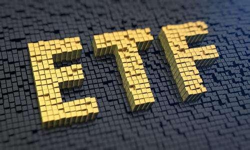 ETF全面開花 主流寬基和主題細分産品都挺火
