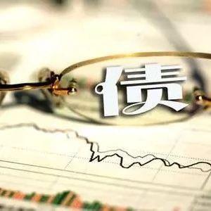年内22家银行发行小微金融债逾2100亿元?