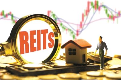 基礎設施REITs有望成為擴大有效投資新抓手