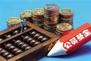 基金提前結束募集又宣布失敗 小基金生存艱難引關注