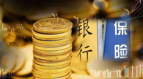 银保监会:向全国自贸区复制推广有关金融监管政策