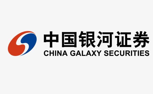 """中國銀河:發揮""""守門人""""作用"""