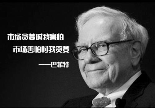 投資名言警句100條