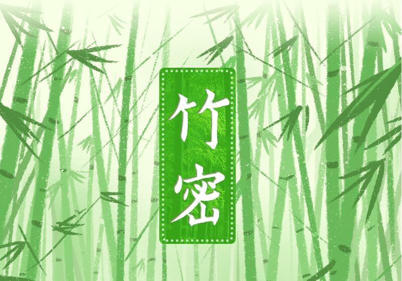 手繪長圖|福建三明:綠色打底生態積淀,讓財富來敲門
