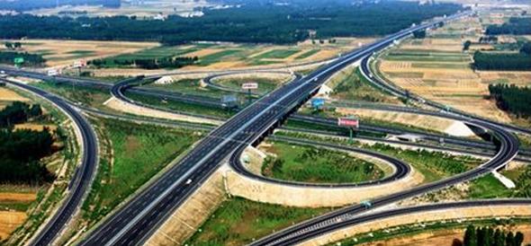 """发改委:拟将三大区域城际市域铁路作为重大工程纳入""""十四五""""规划"""