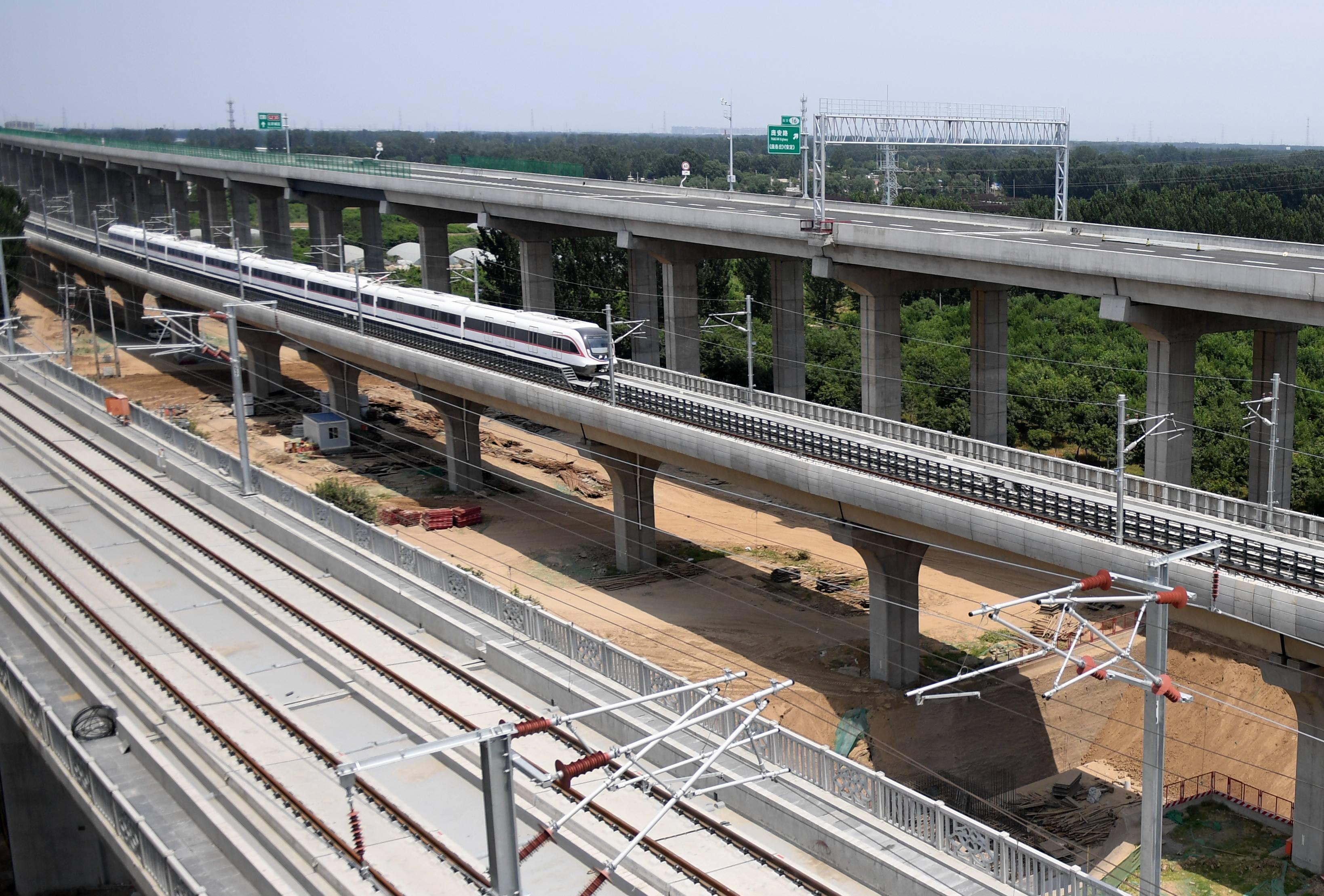 """""""轨道上的京津冀""""2025年基本建成"""