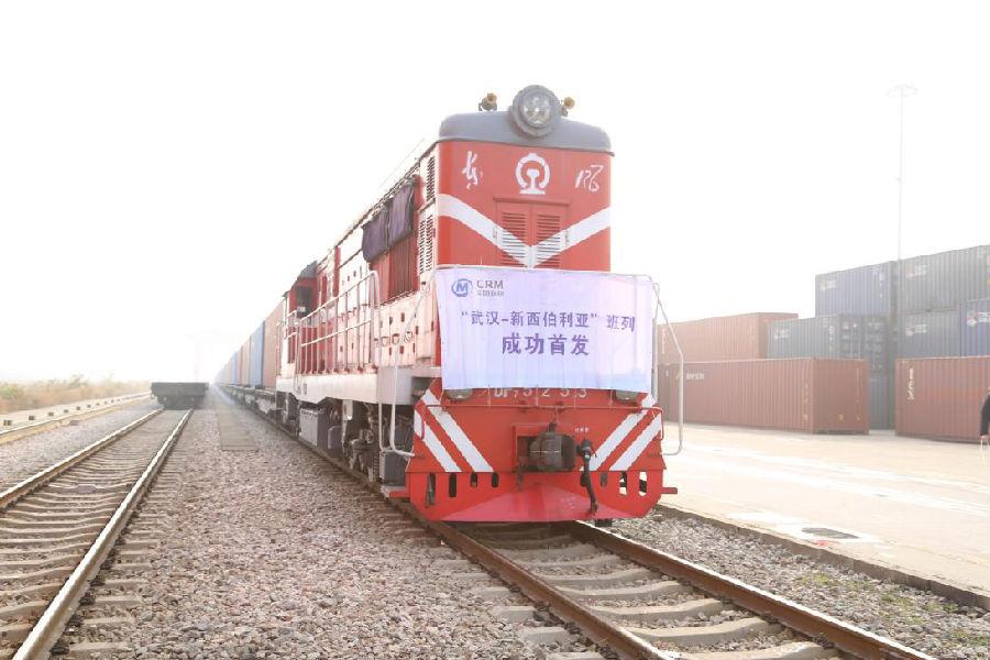 """中国铁物:扎实推进""""双百行动"""" 打造企业发展新引擎"""