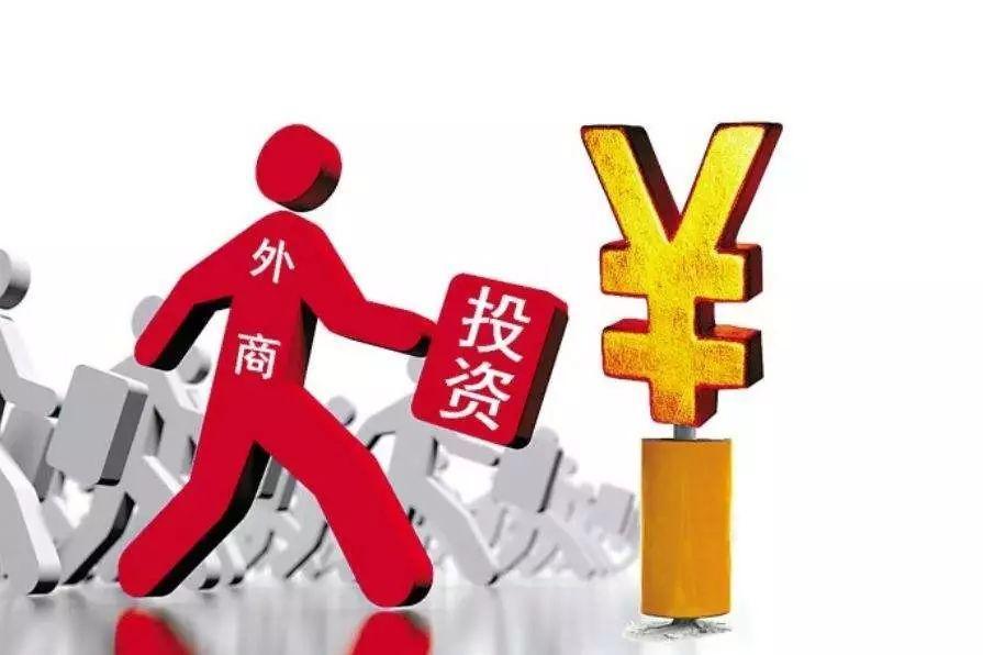 外资连续3年保持净流入 专家预测明年仍将延续此趋势