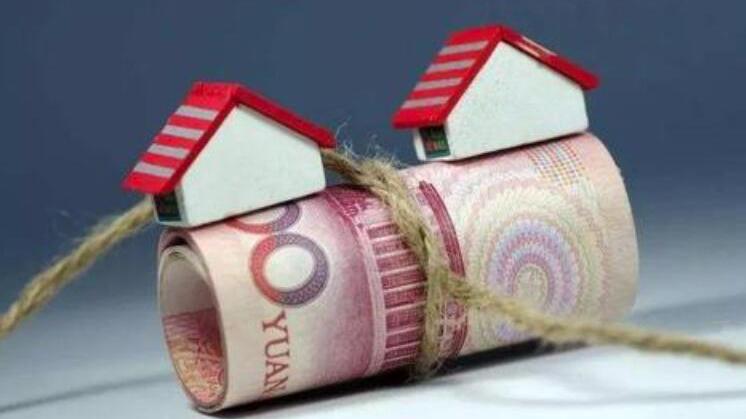 央行银保监会发文建立房地产贷款集中度管理制度