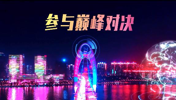 广东片区宣传片:C位出道 燃爆5月