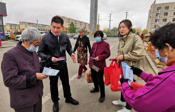 内蒙古片区积极进社区宣传活动