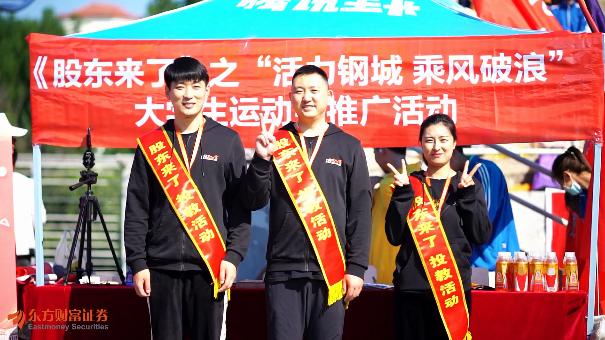 西藏片区走进大学运动会