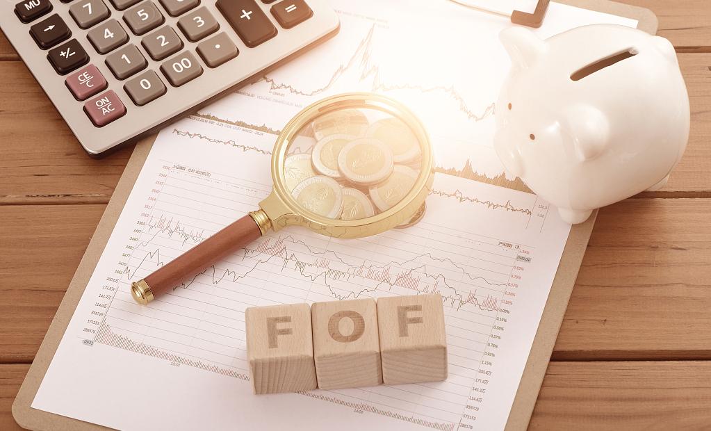 基金理財二十問:什麼是LOF、FOF、ETF
