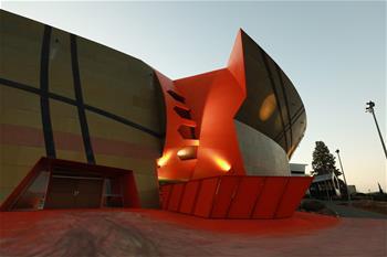 走進澳大利亞國家博物館