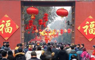 北京地壇廟會開鑼迎新春