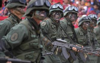 委內瑞拉舉行大規模閱兵式