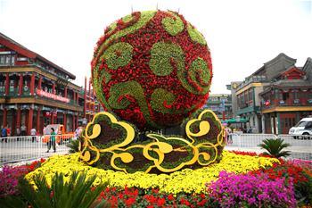國慶花壇扮靚首都