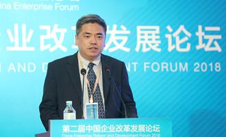 盧永真發布《國企國資改革發展報告》