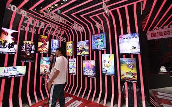 """中國國際動漫遊戲博覽會在上海揭幕 """"中國出品""""成亮點"""
