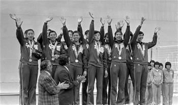 中國女排亞運八冠之路