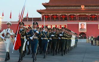 國慶升旗儀式在天安門廣場舉行