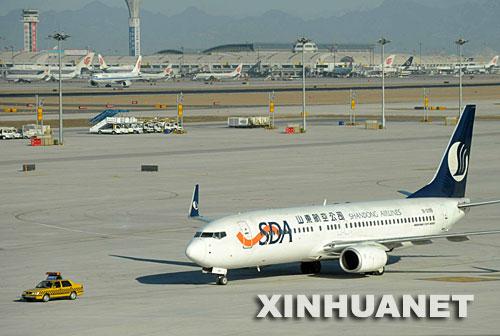 北京私人飞机场
