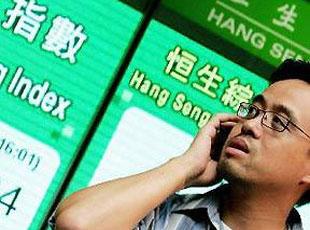 抖音城市大数据:重庆、西安、成都最热;网易新闻财经频道停更 新榜情报