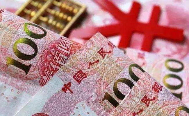 外汇局:人民币汇率升值对国际收支的影响在正常范围内