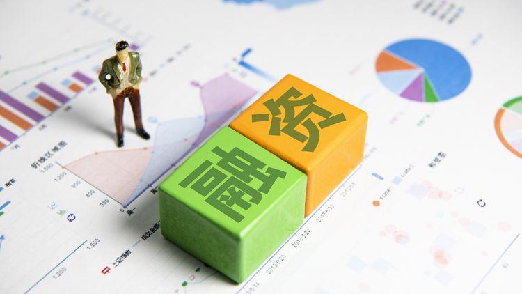 多项金融政策接力2020 小微企业新年稳开局