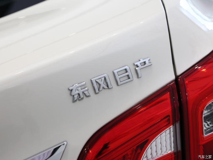 东风日产 轩逸 2021款 经典 1.6XL 手动豪华版
