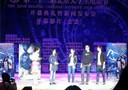 北京大學生電影節揭幕 張艾嘉現場獻唱