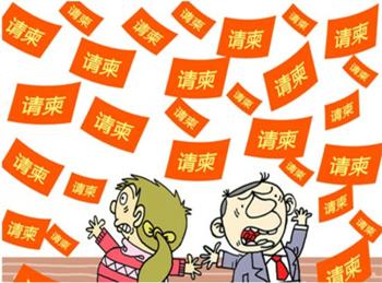 """國慶節變國慶""""劫"""",你的錢包縮水了嗎?"""