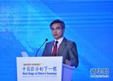 【思客會】肖耿:中國要在試錯中告別野蠻增長