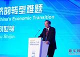 【思客會】劉世錦:如何防止經濟落入低效益高風險陷阱