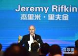 【思客會】傑裏米•裏夫金:經濟變革需要強有力的政府