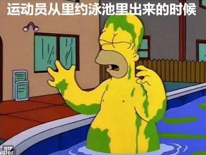 """【奧運段子手5】奧運跳水池一夜變綠,裏約的""""碧池""""有毒啊!"""