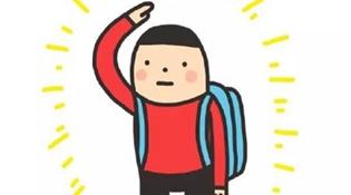 報告老師,我的寒假作業上天了!