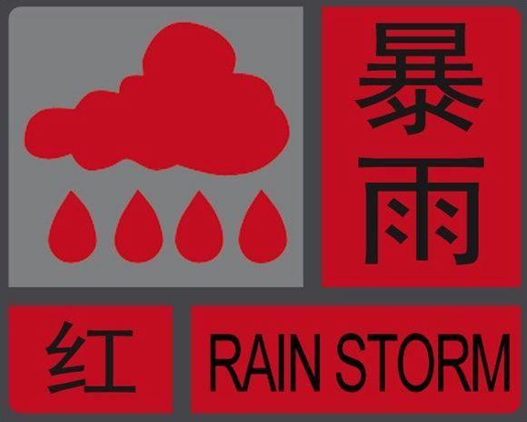 必看:暴雨來襲,出行注意事項轉給大家
