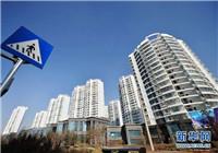 北京二手房領跌全國,近期你打算買房嗎?