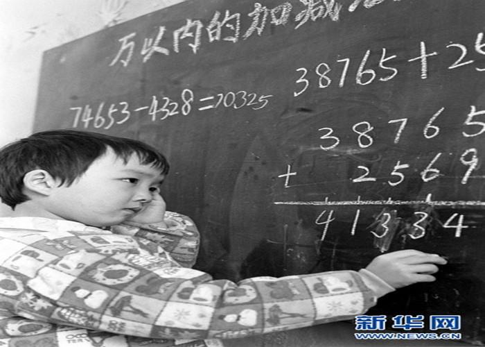"""讓孩子贏在起跑線上:各國""""超前教育""""什麼樣?"""
