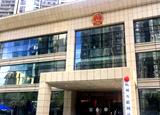 一圖讀懂中國首家互聯網法院
