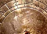 清華大學日晷被刻字