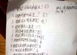 機智爸爸用15個問題化解女兒矛盾