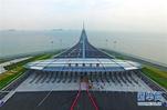 """2018年,這些大橋見證""""中國跨度"""""""