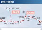 世界首創!中國這條智能高鐵軌道貫通