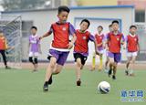 讓更多孩子享受校園足球的樂趣