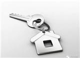 你家的門鎖真的防盜嗎?看一眼鑰匙就知道