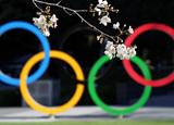 巴赫:若東京奧運會明年無法舉辦,將被取消