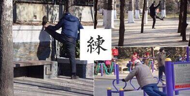 """【歪果仁驚奇看中國】""""中國式晨練""""驚呆外國小夥伴!"""