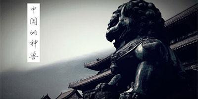 【歪果仁驚奇看中國】關于中國古代神話形象聽聽老外怎麼説?